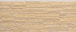 Фасадная панель под камень NICHIHA EFX2352