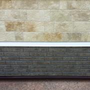 Отделка цоколя панелью NICHIHA под камень WFX442