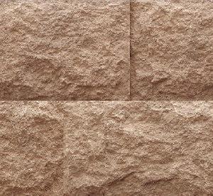 Плитка фасадная под камень NICHIHA AT1235