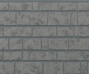 Фиброцементная панель под камень NICHIHA WFX273G