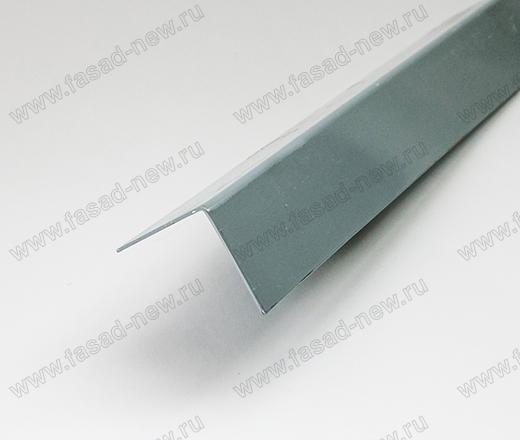 Профиль Г-образный горизонтальный ГП-40 (окрашенный)