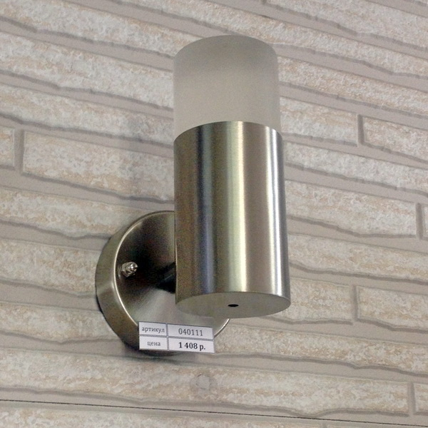 Светильник уличный настенный светодиодный FF-040111
