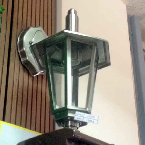 Светильник уличный настенны FF-042591
