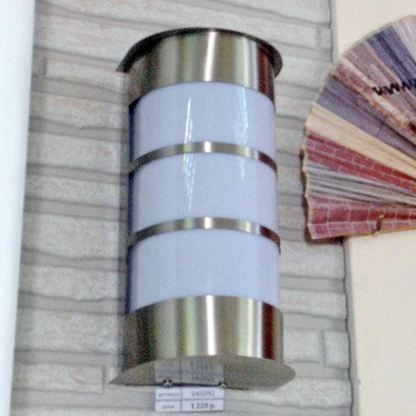 Светильник уличный настенный FF-045092