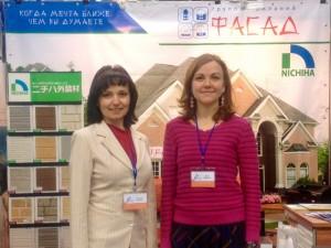 Специалисты ЗАО ФАСАД на выставке ГОРОД 2016