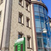 Фасадные панели NICHIHA под камень EJB623 для здания банка. Владивосток