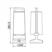Размеры переносного светильника DRAGONFLY P9041