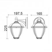 Размеры фасадного светильника бра UNITE 2602