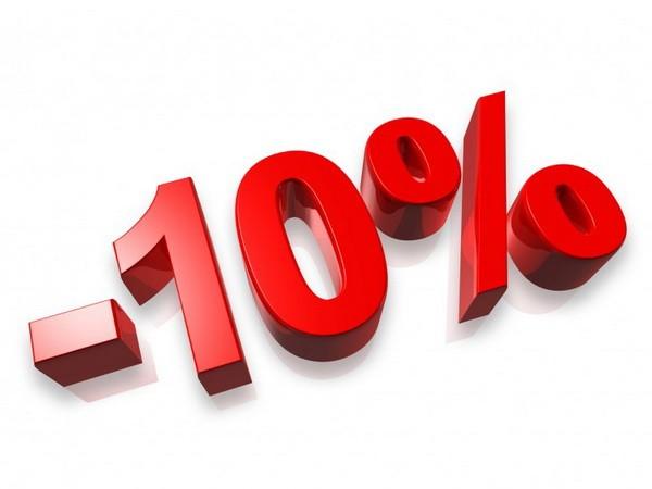Скидка 10% на фасадные панели NICHIHA