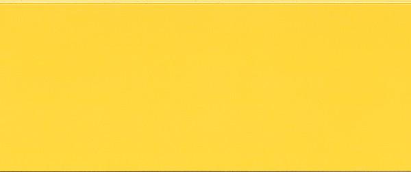 Фасадная панель NICHIHA MEMORIA EFM202Y желтого цвета