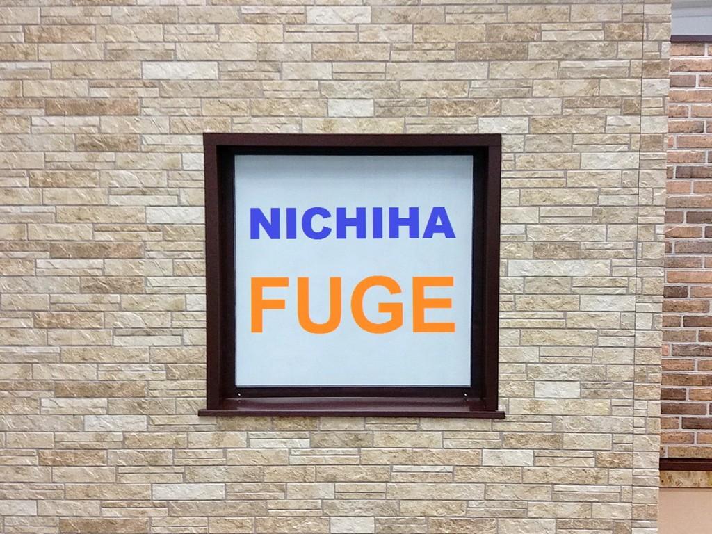 Бесшовные фасадные панели NICHIHA FUGE EFF093