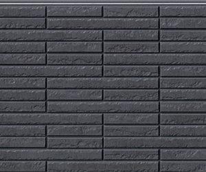 Бесшовная фасадная панель под каменную плитку NICHIHA FUGE EFF274P