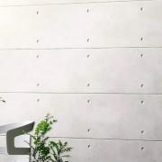 Фото фиброцементной панели с фактурой бетона NICHIHA EFA4351N