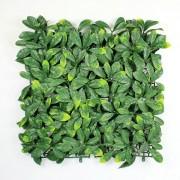 Искусственная зелень для изгороди Магнолия желто-зеленая