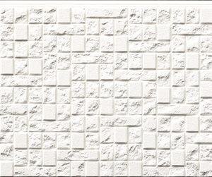 Фиброцементная панель для фасада дизайнерская NICHIHA EFX1351EX
